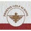 Adobe Dam Family Golf Center Logo
